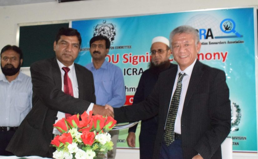ICRA Secretariat goes functional
